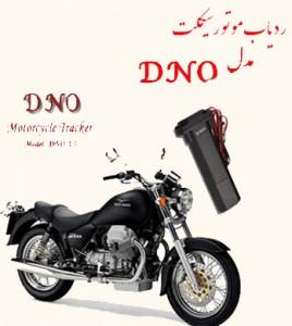 motorsiklet3333